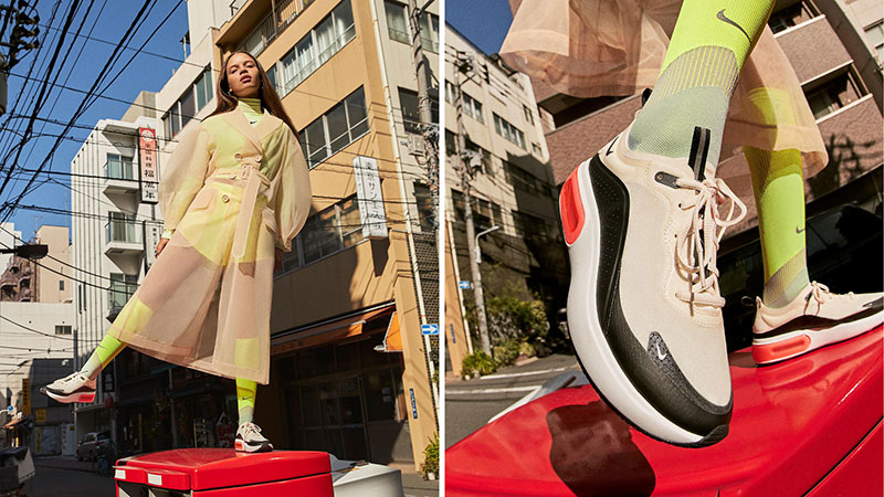 Zapatillas para chicas: Nike Air Max Dia