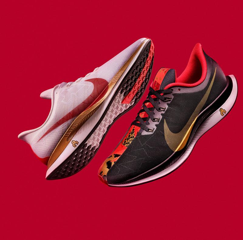 Zapatillas Nike para el Año Nuevo Chino