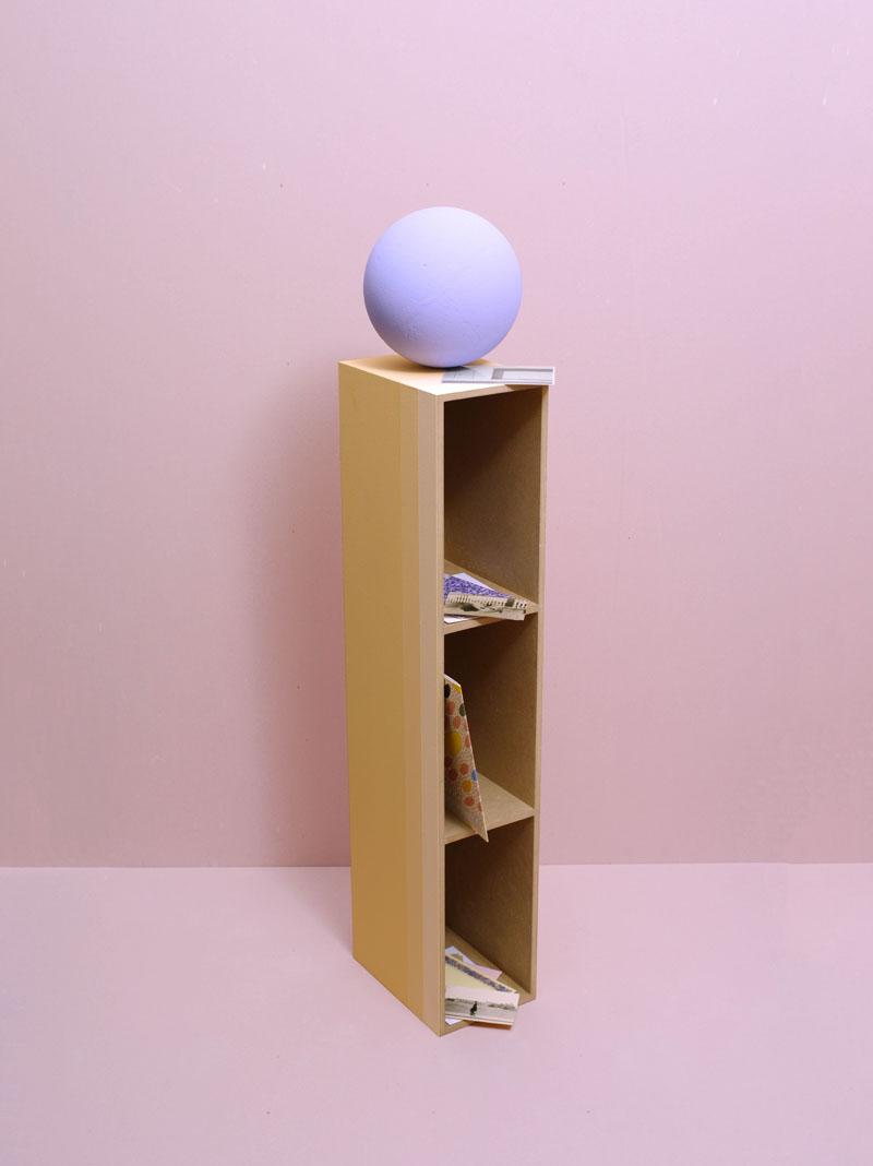 Exposición La habitación del librero