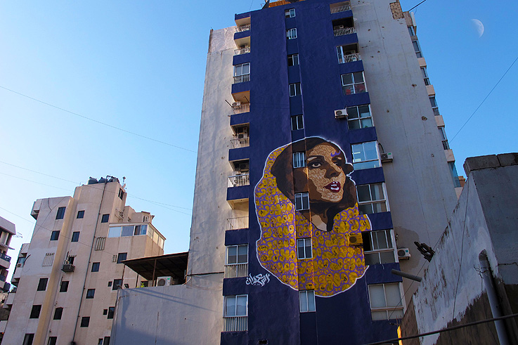 Ashekman, arte urbano en el Líbano