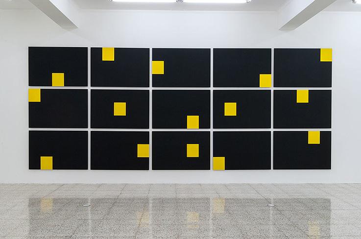 Tepeu Choc - el arte de la geometría