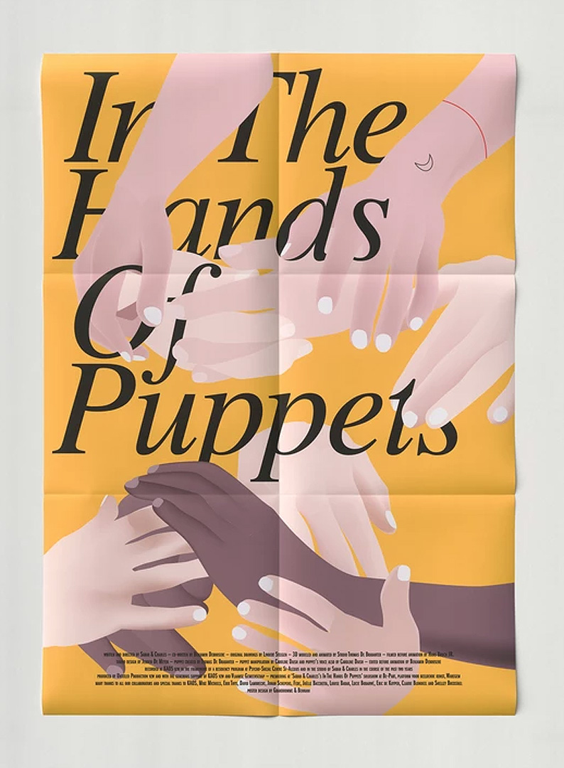 Sarah & Charles's - In The Hands Of Puppets