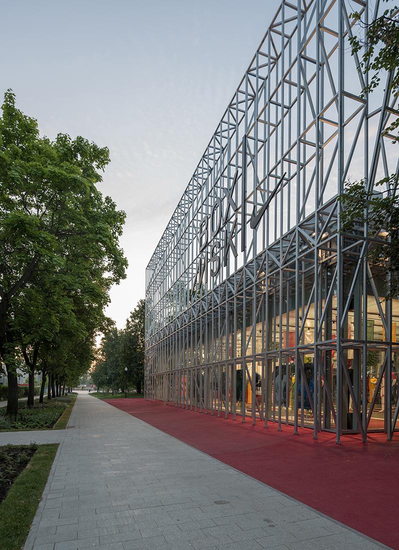 Estudio de arquitectura Kosmos, desde Rusia con amor