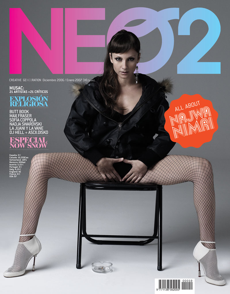 Najwa Nimri, esa chica tan cool