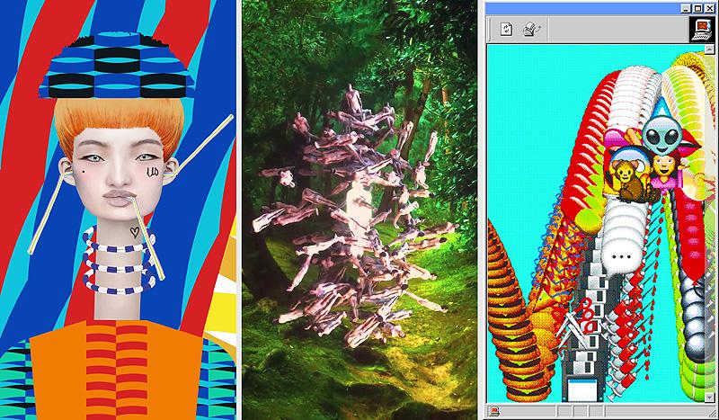 Acciones Urbanas de Arte Digital