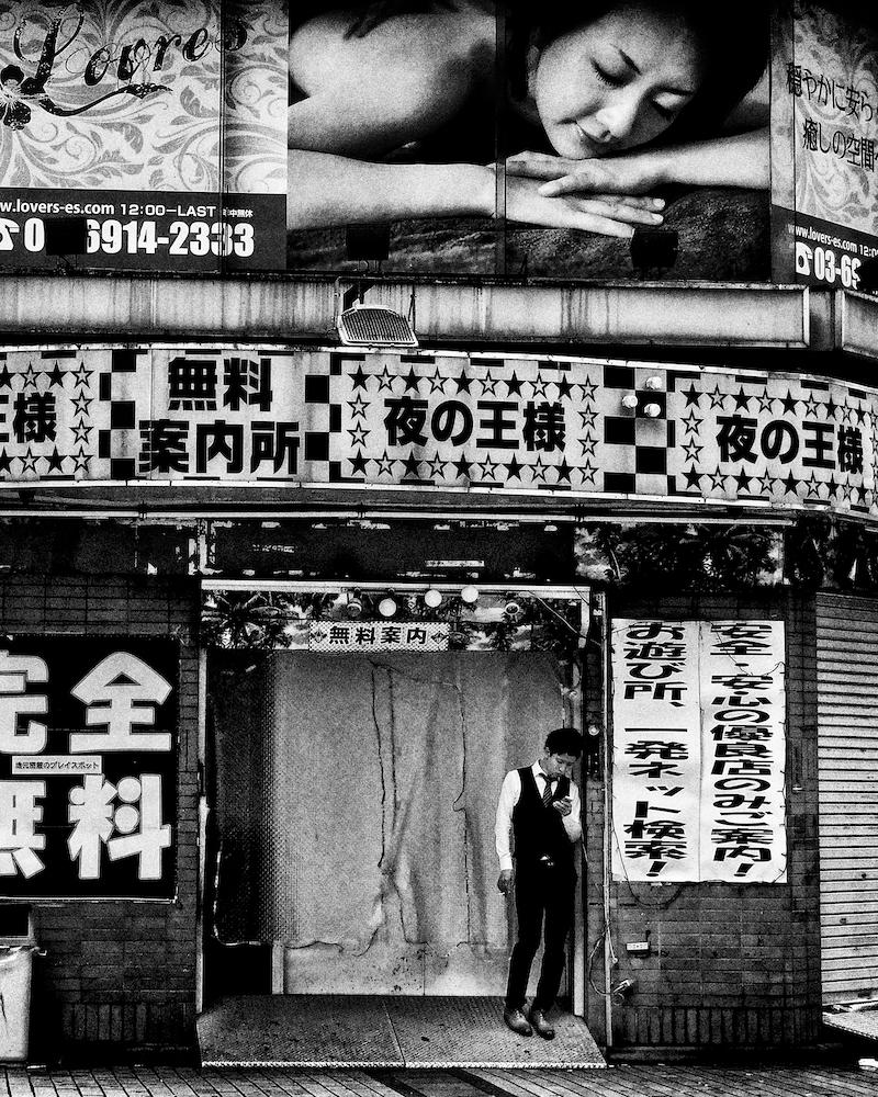 'Daido Moriyama: A Diary' en Foto Colectania Barcelona