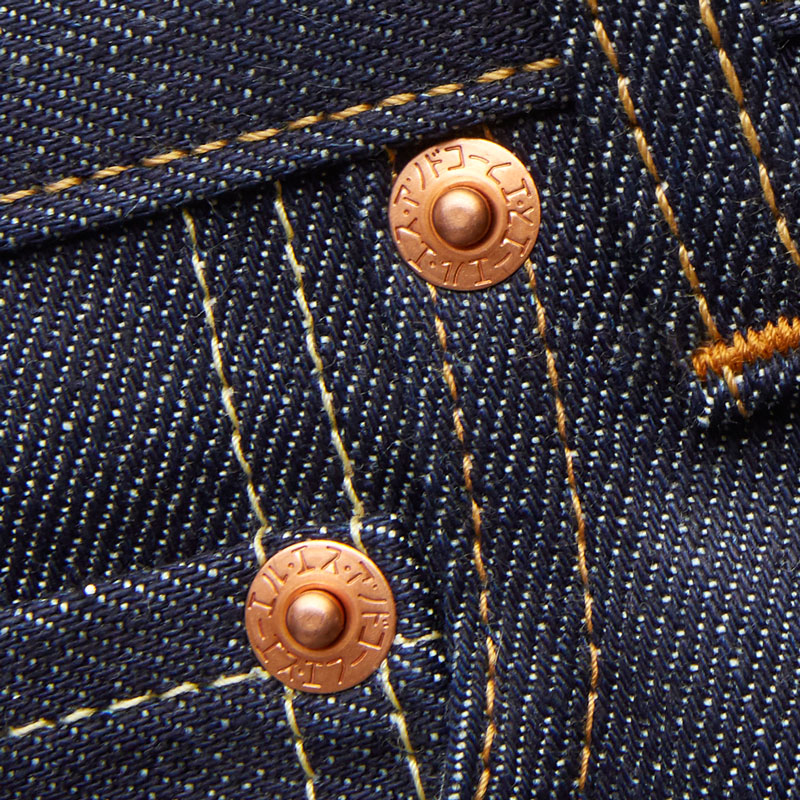 Jeans Levi's 501 Made in Japan