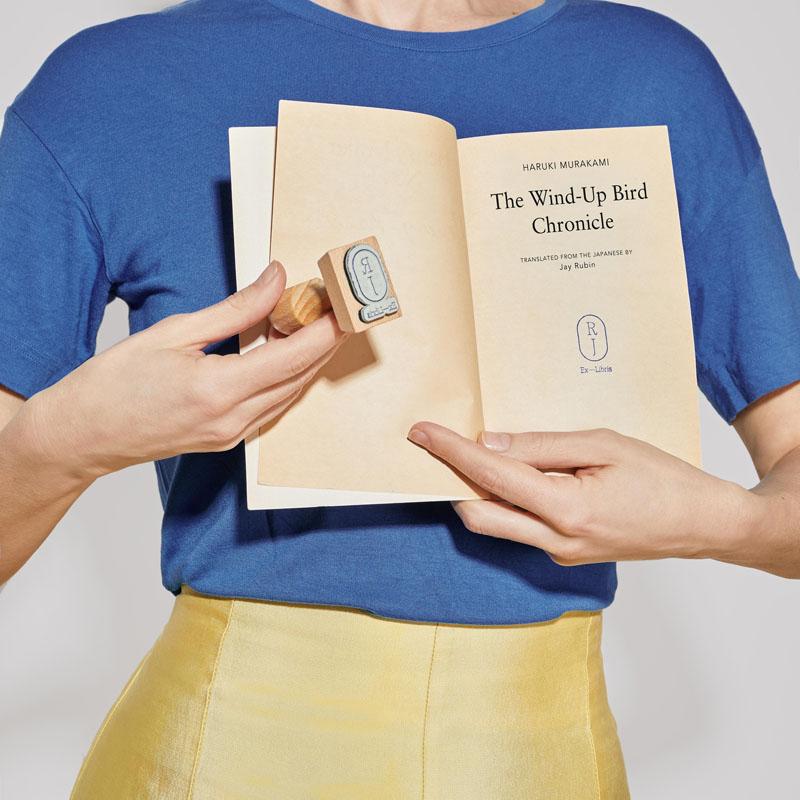 Tuus ex libris: Para los apasionados de los libros