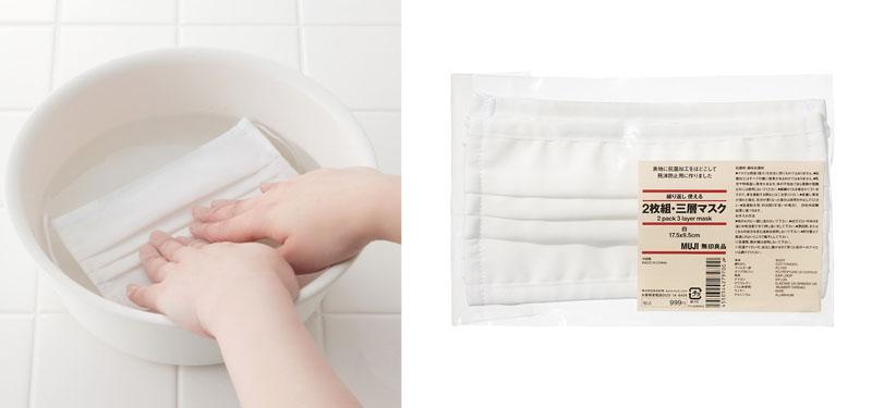 Mascarillas Muji: reutilizables y lavables ya están aquí!!