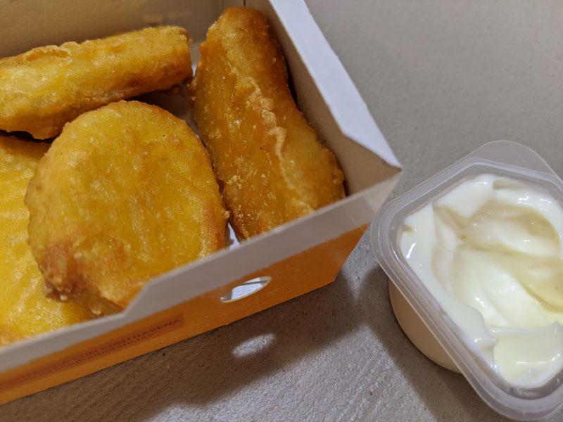 Nuggets Vegetales Burger King: 10 cosas que hay que saber