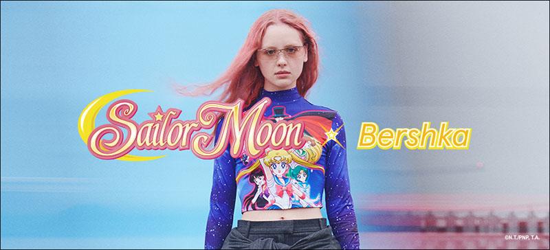 La colaboración más otaku: Sailor Moon x Bershka