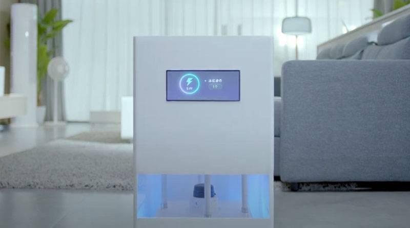 Xiaomi Mi Air Charger, el hogar inteligente sin cables