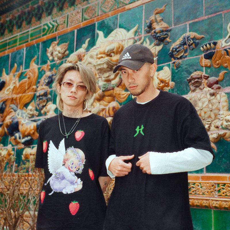 Asian Dope Boys colabora con Boiler Room