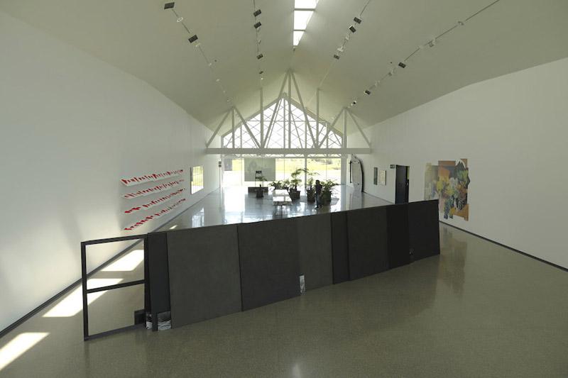Fundación Cerezales Antonino y Cinia: