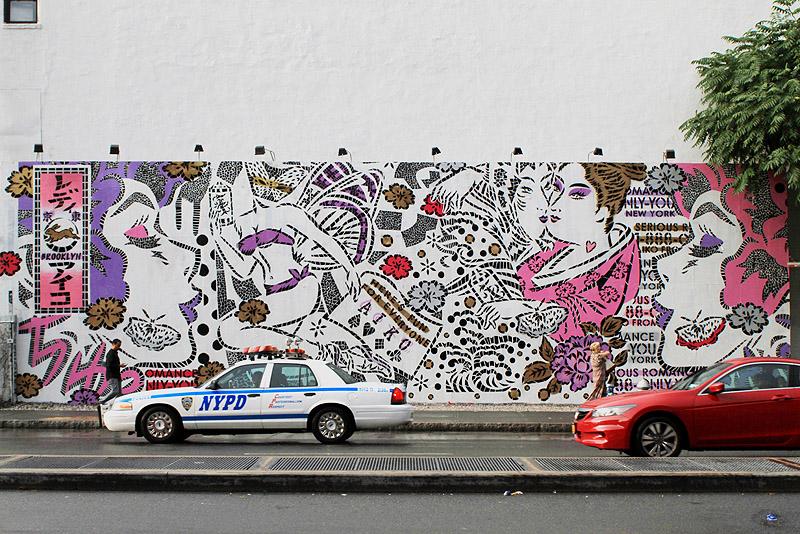 LADY AIKO: el erotismo urbano