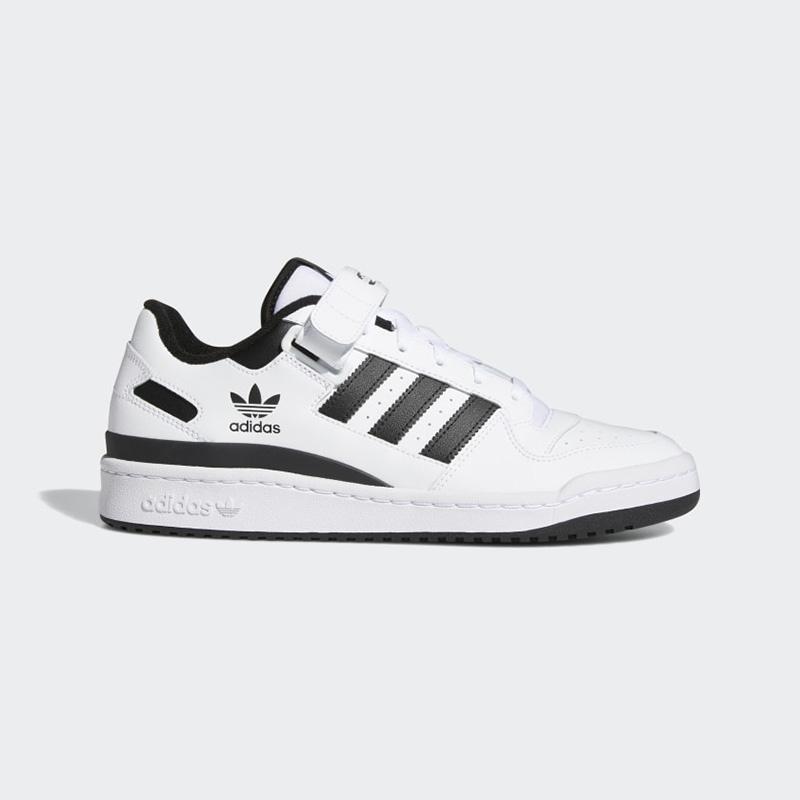 Las 10 mejores zapatillas Forum de adidas Originals