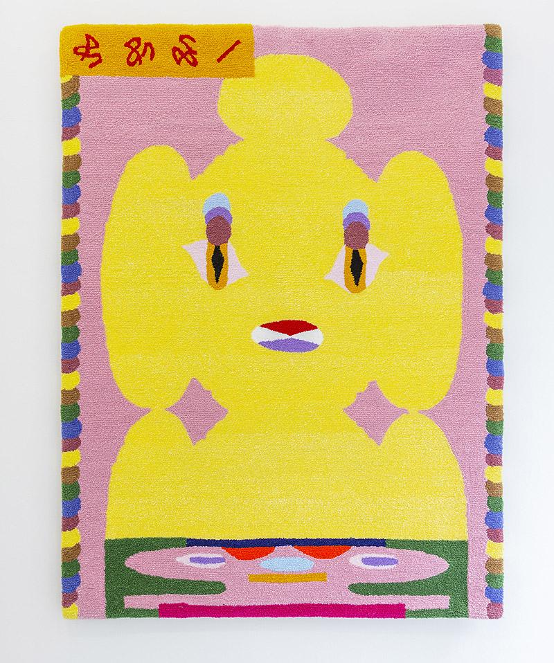 """Grip Face presenta en SC Gallery """"Saudade 01/158"""""""
