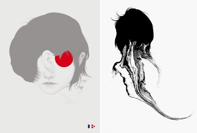 LE NOUVEAU DESIGN EN FRANCE