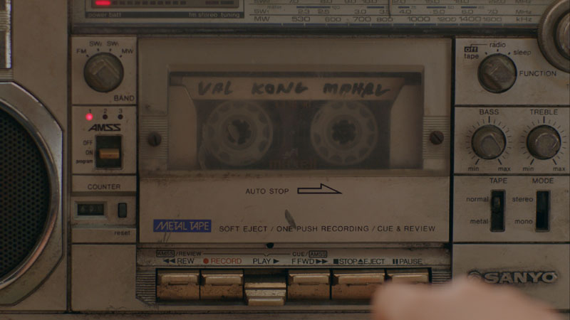 Ciclo Lucrecia Martel: foto promocional de la película Nervous Translation.