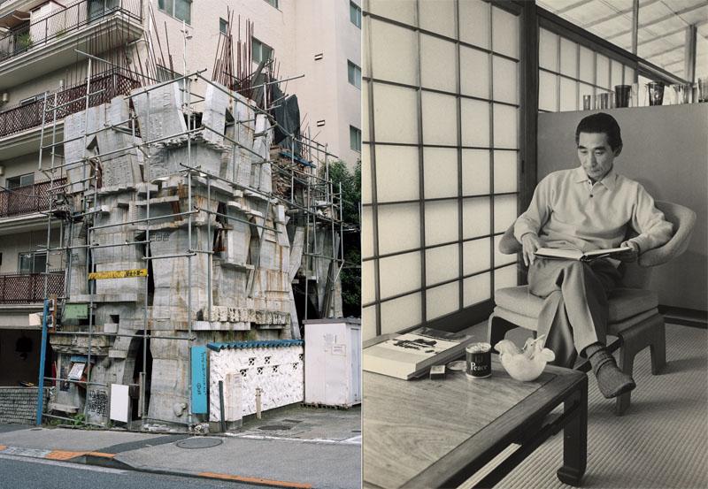 La Casa Japonesa: Arquitectura y Vida
