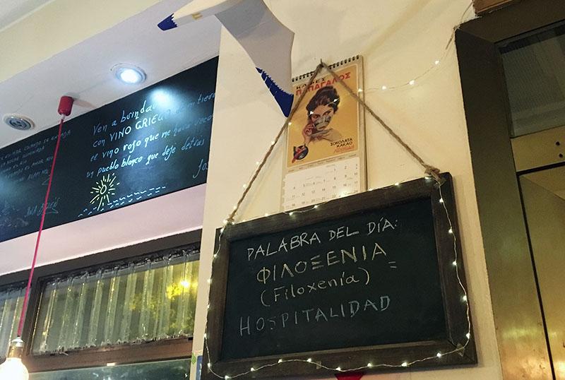 Periplo Café: comida casera griega en Chamberí