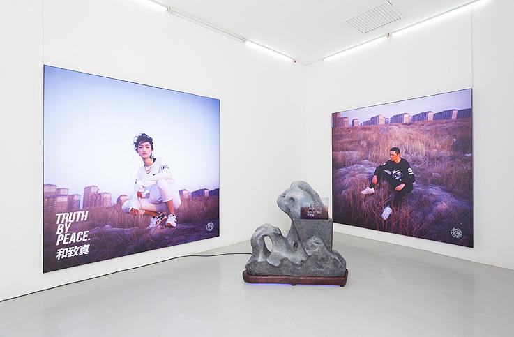 instalación artística