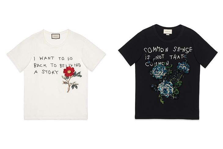 Gucci y Coco Capitán: Una historia de amor