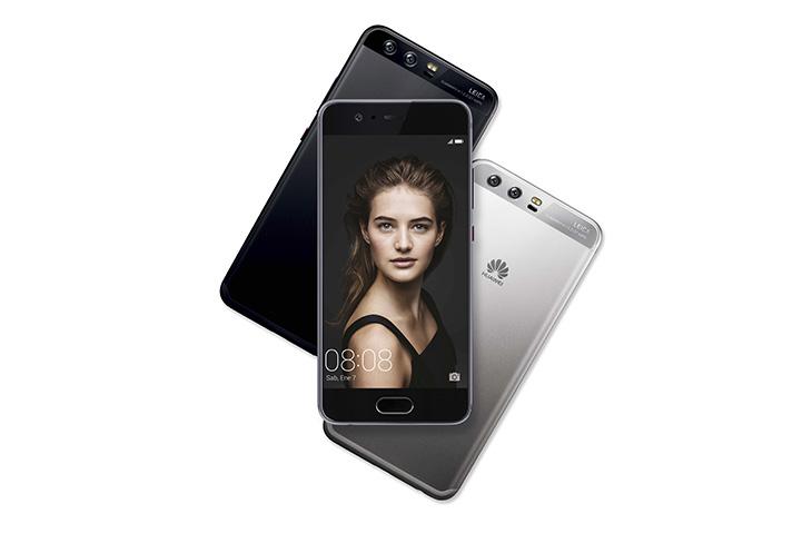 El futuro se llama Huawei