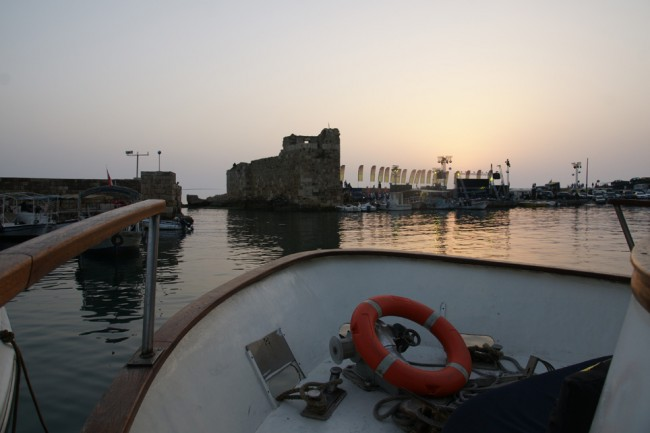 J&B Start A Party (Through The Ages Byblos)