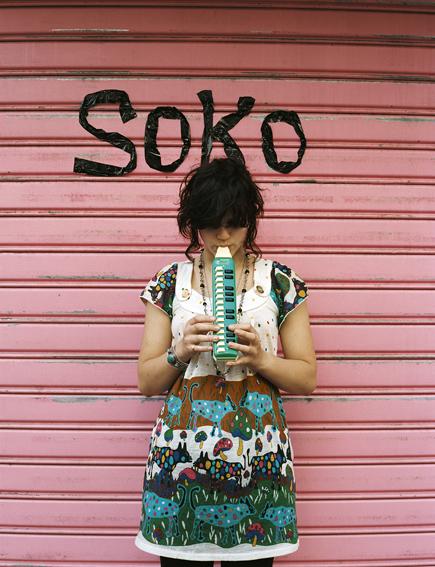 Soko music