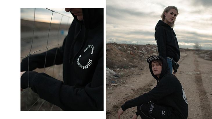Streetwear: Esto es mierda